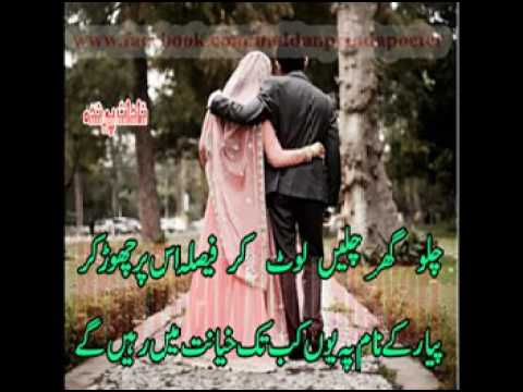 Video Tanha Abbas Poetry - Sad poetry muhabat ibadat poetry hindi ghazals download in MP3, 3GP, MP4, WEBM, AVI, FLV January 2017