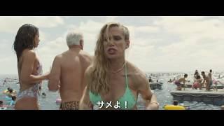 Video 映画『MEG ザ・モンスター』特別映像ビーチ編【HD】2018年9月7日(金)公開 MP3, 3GP, MP4, WEBM, AVI, FLV Januari 2019