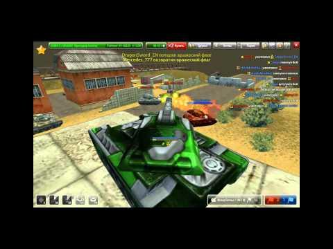 скачать читы на танки онлайн на м3 м1 м2 м4 - фото 8