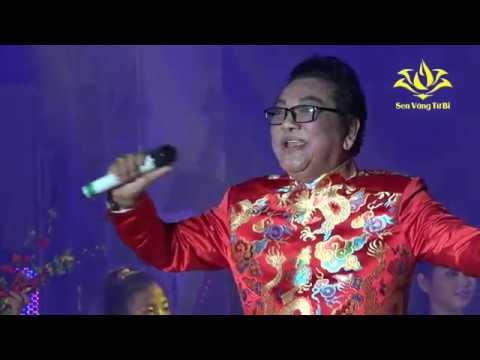 NSUT Phú Quý tham gia đêm từ thiện sau cùng với nghệ sĩ hài Anh Vũ (CÁNH THIỆP ĐẦU XUÂN) - Thời lượng: 6 phút, 21 giây.