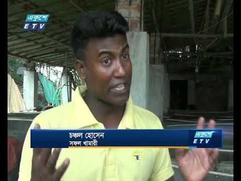 দেশীয় মাছের ডিমের হ্যাচারী করে ভাগ্য বদল