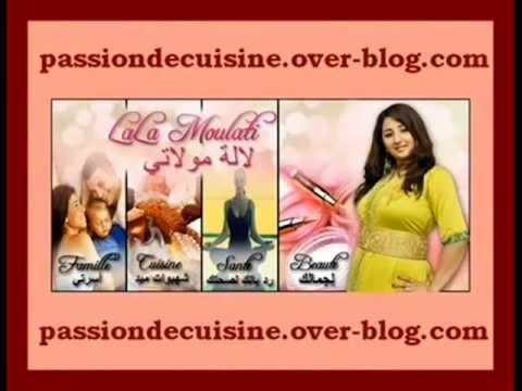 Lala Moulati (27/02/2014) لالة مولاتي - افضل طريقة