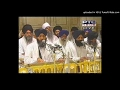Tati Vao Na | Bhai Davinder Singh Ji