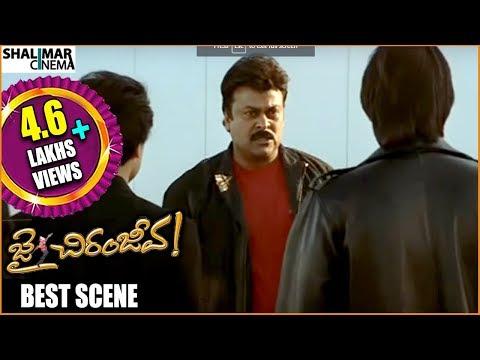 Jai Chiranjeeva Movie || Climax Scene || Chiranjeevi, Sameera Reddy, Bhumika Chawla