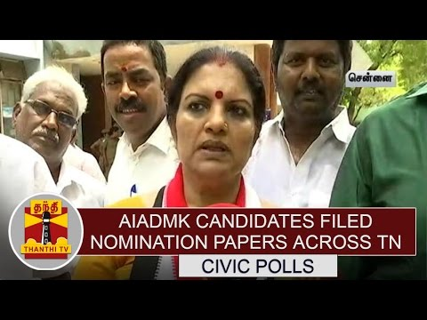 Civic-Polls-AIADMK-Candidates-Filed-nomination-papers-across-Tamil-Nadu-Thanthi-TV