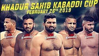 🔴LIVE  - Khadur Sahib (Tarn Taran) Kabaddi Cup 2019 | LIVE KABADDI