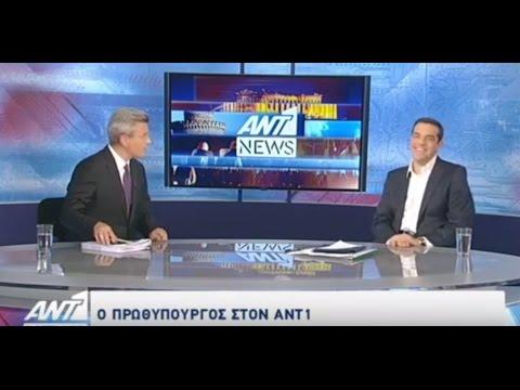 Συνέντευξη στο δελτίο ειδήσεων του τηλεοπτικού σταθμού «ΑΝΤ1»