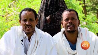 Discover Ethiopia/ ኢትዮያን እንወቅ Season 1 EP 8- ደብረ ሲና ደሴት/ Debre Sina Deset