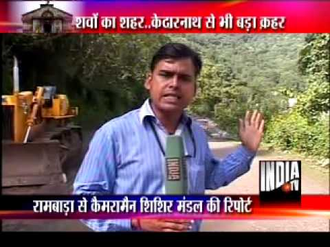 Video Watch shocking footage of dead bodies in Uttarakhand Part 2 download in MP3, 3GP, MP4, WEBM, AVI, FLV January 2017