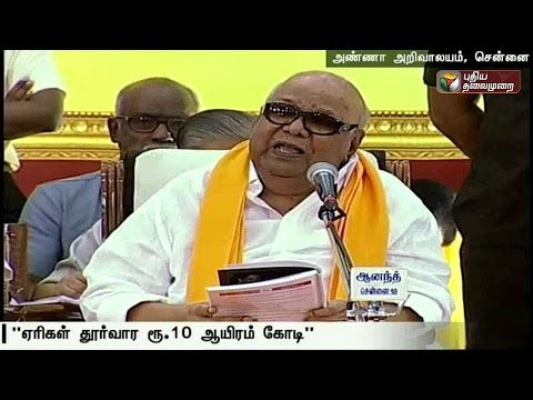 Karunanidhi-promises-to-reinstate-prohibition-in-the-state