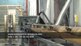 Сербия. г. Крагуевац. Интервью с директором D.O.O. Kompozit-Armatura. Наши сербские партнеры работают на трех линиях для производства арматуры.