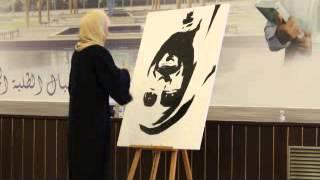 """لمحة عن الأعمال التي قدمتها الفنانة مها عبد الجبار ويس في احتفال """"مرحبا الساع"""" في جامعة الامارات حيث تم رسم..."""