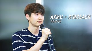 Download Lagu AKMU(악동뮤지션) - DINOSAUR(다이노소어) Cover By Dragon Stone Mp3
