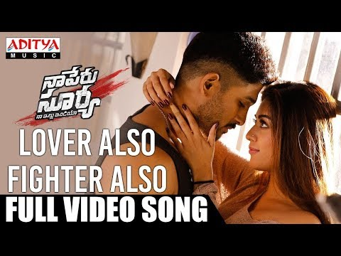 Lover Also Fighter Also Full Video Song | Naa Peru Surya Naa Illu India Songs | Allu Arjun