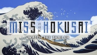 Nonton Miss Hokusai   Official English Theatrical Trailer  Gkids  Film Subtitle Indonesia Streaming Movie Download