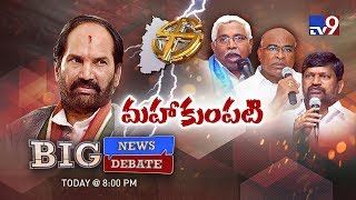 Video Big News Big Debate : Will Mahakutami survive in Telangana?- Rajinikanth - TV9 MP3, 3GP, MP4, WEBM, AVI, FLV November 2018