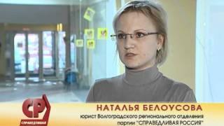 Задержание кандидата в депутаты Виктора Морозова - сайт депутата ГД О.Михеева