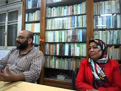 المعرفة والقهر والمرأة أو ابستمولوجيا القهر مع الدكتورة عزيزة بدر
