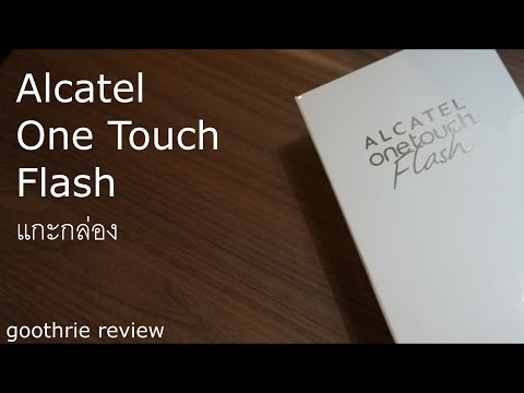 แกะกล่อง Alcatel One Touch Flash (Unboxing)