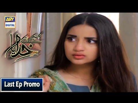 Mere Khudaya Last Episode Promo - ARY Digital Drama