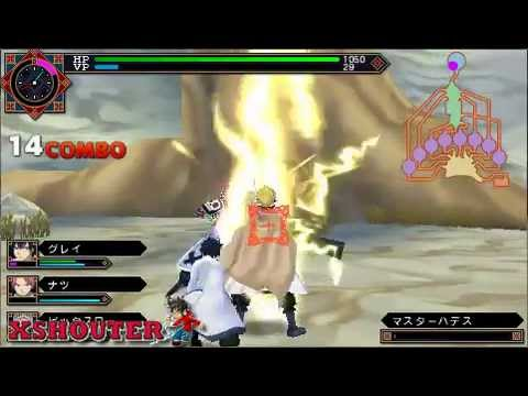 fairy tail 3 psp english patch