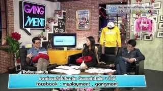 Gang 'Ment 11 February 2014 - Thai TV Show
