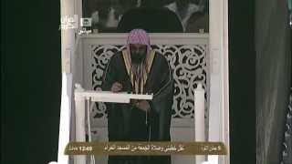 سعود الشريم - خطبة الجمعة - 9 جمادى الأخرة 1434 - مؤثرة