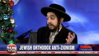 Ultra Orthodox Sect Lev Tahor Facing Religious Persecution
