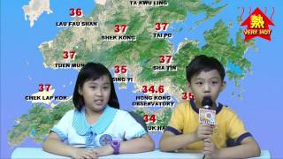 Weather-wise Kids episode two - sunny day
