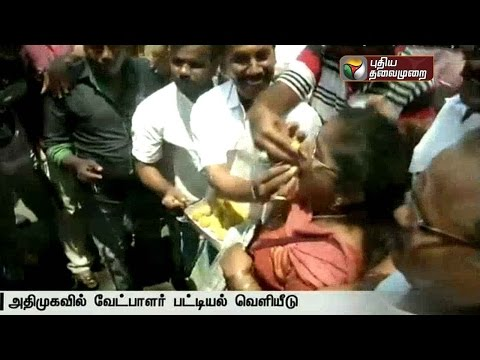 ADMK-cadres-celebrate-release-of-candidate-list-for-TN-polls