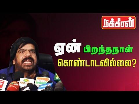 T-Rajendar-speech-about-Jayalalithas-health-Cauvery-dispute-Must-watch
