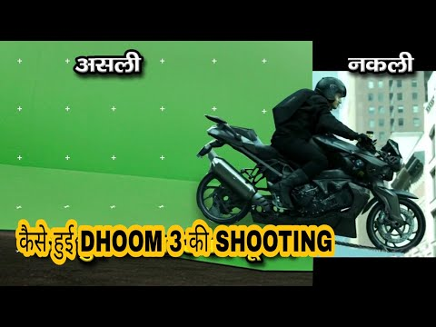 कैसे हुई DHOOM 3 की SHOOTING||Dhoom 3 vfx breakdown