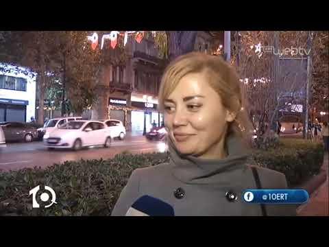 Πώς βλέπουν το Χριστουγεννιάτικο σκηνικό οι πολίτες της Αθήνας | 10/12/2019 | ΕΡΤ