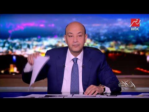 عمرو أديب يشيد بنجاح الداخلية في كشف لغز فيديو الهرم