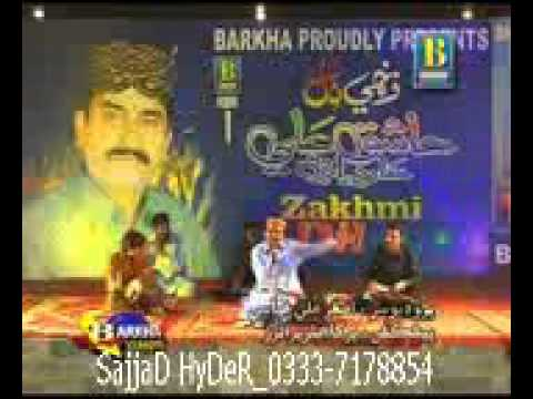 Video Ashiq ALI Arbani  Badhi BaNhooN Bitha download in MP3, 3GP, MP4, WEBM, AVI, FLV January 2017