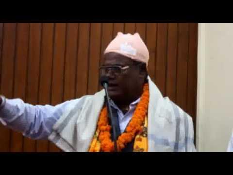 (Tilathi Jhadap ma ghaite sammanit - Duration: 5 minutes, 2 seconds.)