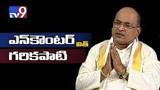 Video Murali Krishna Encounter With Garikapati Narasimha Rao || TV9 MP3, 3GP, MP4, WEBM, AVI, FLV Oktober 2018