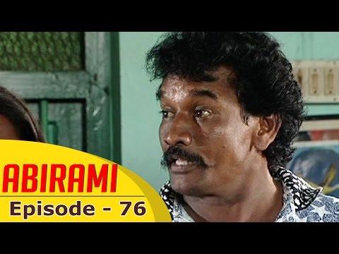 Abirami-feat-Gautami-Epi-76-Tamil-TV-Serial-19-10-2015