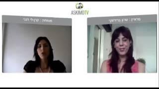 טכניקות שונות באיפור / ראיון מצולם