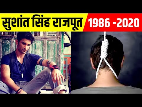 RIP 😭 Sushant Singh Rajput (Death) | Latest News | Biography in Hindi | Bollywood