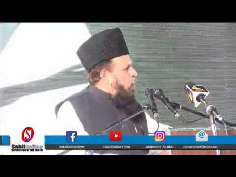 Video Maulana Ubaidullah Khan Speech - Jalsa Tahaffuze Shariat wa Islahe Muashira - AIMPB - Hyderabad download in MP3, 3GP, MP4, WEBM, AVI, FLV January 2017