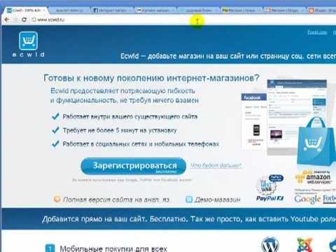 Интернет магазин на Blogger