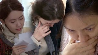 Video [Letter] Hyori x Yoona couldn't hold tears...Hyori's in tears- Hyori's Homestay 2-5 MP3, 3GP, MP4, WEBM, AVI, FLV Mei 2018
