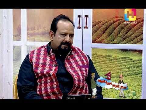 (Apno Nepal Apno Gaurab Episode 331... 25 minutes.)