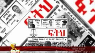 ESAT NEWS JULY 21 2012