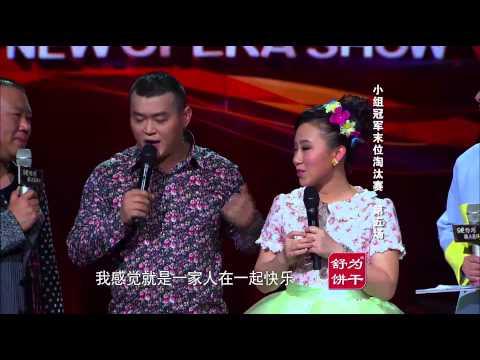 20140405 霍尊白衣现身 于毅混搭戏曲舞台剧 (видео)