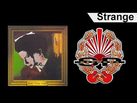 Tekst piosenki Kult - Strange po polsku