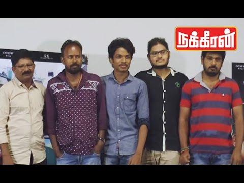 Pasanga-Sree-Raam-plays-as-Solo-Hero-in-Paisa-Movie-Team-Press-Meet