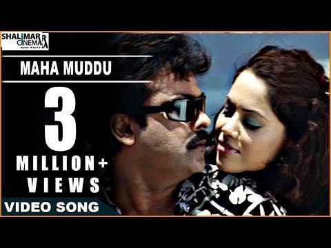 Jai Chiranjeeva Movie || Maha Muddu Full Video Song || Chiranjeevi, Bhoomika Chawla, Sameera Reddy