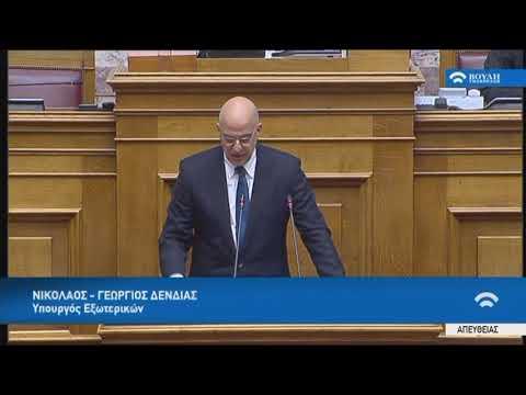 Ν.Δένδιας (Υπουργός Εξωτερικών) (Προϋπολογισμός 2020)(14/12/2019)